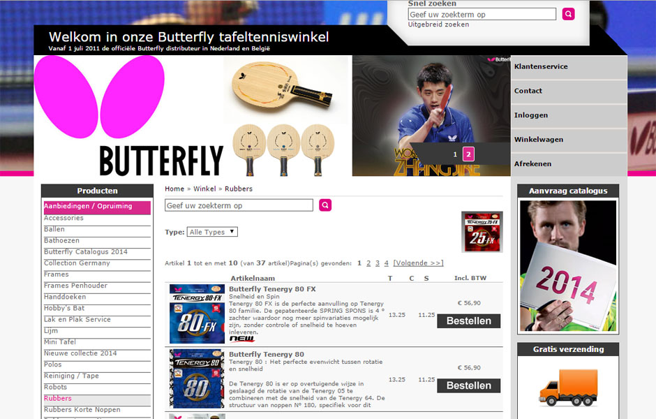 evalue_butterfly